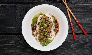 dan-dan-noodles-recipe-sichuan-chinese